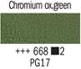 Picture of Van Gogh Oil 40ml - 668 - Chromium Oxide Green
